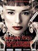 Embrujo de Shanghai, El - French poster (xs thumbnail)