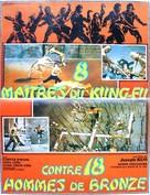 Ba da men ban - French Movie Poster (xs thumbnail)