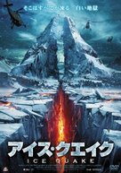 Ice Quake - Japanese DVD cover (xs thumbnail)