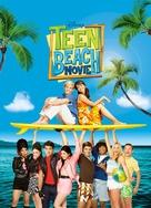 Teen Beach Musical - Movie Poster (xs thumbnail)