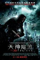 Priest - Hong Kong Movie Poster (xs thumbnail)