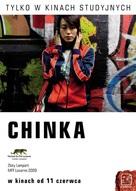 She, a Chinese - Polish Movie Poster (xs thumbnail)