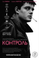 Control - Russian Movie Poster (xs thumbnail)