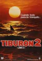 Jaws 2 - Spanish Movie Poster (xs thumbnail)