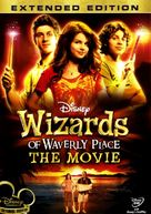 Wizards of Waverly Place: The Movie - DVD cover (xs thumbnail)