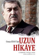 Uzun Hikaye - Turkish Movie Poster (xs thumbnail)