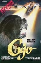 Cujo - French Movie Poster (xs thumbnail)