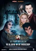 Nachtwacht: De Poort der Zielen - Dutch Movie Poster (xs thumbnail)