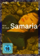 Samaria - German Movie Cover (xs thumbnail)