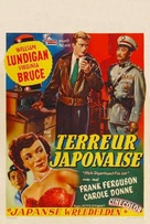 State Department: File 649 - Belgian Movie Poster (xs thumbnail)