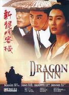 Dragon Inn - Hong Kong DVD cover (xs thumbnail)