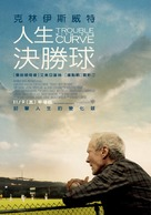 Trouble with the Curve - Taiwanese Movie Poster (xs thumbnail)