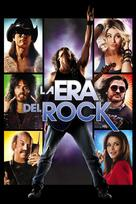 Rock of Ages - Argentinian Movie Cover (xs thumbnail)