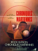 """""""The Martian Chronicles"""" - French Movie Poster (xs thumbnail)"""