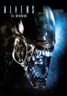 Aliens - Spanish DVD movie cover (xs thumbnail)