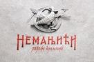 """""""Nemanjici-radjanje kraljevine"""" - Serbian Logo (xs thumbnail)"""