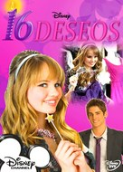 16 Wishes - Spanish DVD movie cover (xs thumbnail)