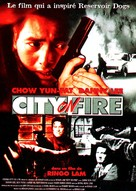 City On Fire - French DVD cover (xs thumbnail)