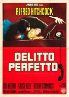 Dial M for Murder - Italian Movie Poster (xs thumbnail)