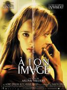 À ton image - French Movie Poster (xs thumbnail)
