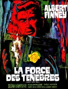 Night Must Fall - French Movie Poster (xs thumbnail)