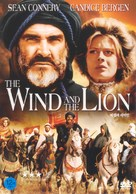 The Wind and the Lion - South Korean DVD cover (xs thumbnail)