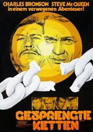 The Great Escape - German Movie Poster (xs thumbnail)