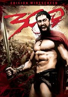 300 - Argentinian DVD movie cover (xs thumbnail)