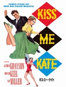 Kiss Me Kate - Japanese DVD movie cover (xs thumbnail)