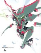 """Star Driver: Kagayaki no Takuto"" - Japanese DVD cover (xs thumbnail)"