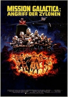 Mission Galactica: The Cylon Attack - German Movie Poster (xs thumbnail)