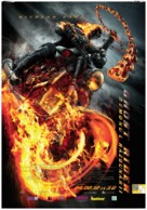 Ghost Rider: Spirit of Vengeance - Romanian Movie Poster (xs thumbnail)