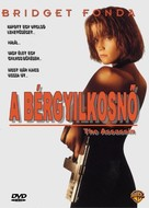 Point of No Return - Hungarian Movie Cover (xs thumbnail)