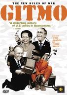 G.I.T.M.O - Movie Cover (xs thumbnail)