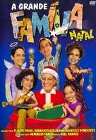 """A Grande Família"" - Brazilian DVD cover (xs thumbnail)"