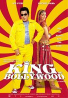 The King of Bollywood - Indian poster (xs thumbnail)