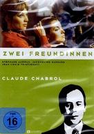 Les biches - German DVD cover (xs thumbnail)