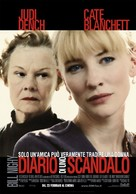 Notes on a Scandal - Italian poster (xs thumbnail)