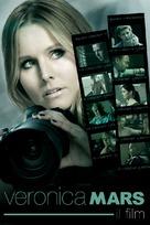 Veronica Mars - Italian Movie Poster (xs thumbnail)