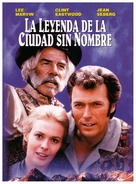 Paint Your Wagon - Spanish DVD cover (xs thumbnail)
