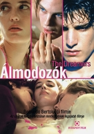 The Dreamers - Hungarian Movie Poster (xs thumbnail)