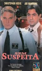 Above Suspicion - Brazilian Movie Cover (xs thumbnail)