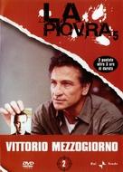 """""""La piovra 5 - Il cuore del problema"""" - Italian DVD cover (xs thumbnail)"""