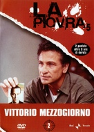 """""""La piovra 5 - Il cuore del problema"""" - Italian DVD movie cover (xs thumbnail)"""