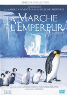 March Of The Penguins - French Movie Cover (xs thumbnail)