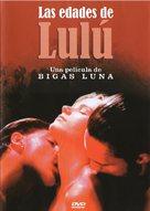 Las edades de Lulú - Spanish DVD cover (xs thumbnail)