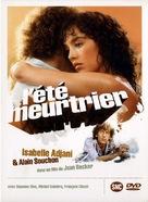 L'été meurtrier - French DVD cover (xs thumbnail)