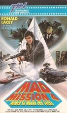 Zuijia paidang zhi qianli jiu chaipo - Argentinian VHS cover (xs thumbnail)
