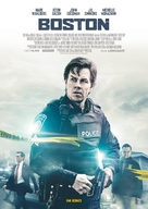 Patriots Day - German Movie Poster (xs thumbnail)