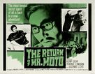 The Return of Mr. Moto - Movie Poster (xs thumbnail)